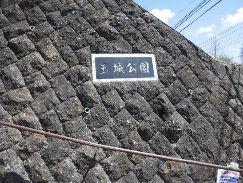 大井城址.jpg
