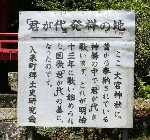 大宮神社4.jpg