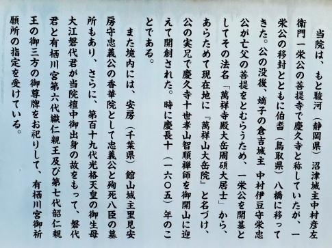 大岳院4.jpg