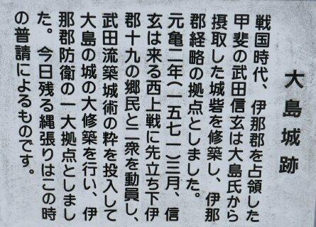 大島城址6.jpg