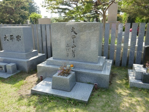 大平正芳の墓.jpg