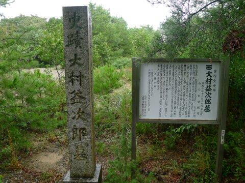 大村益次郎の墓.jpg