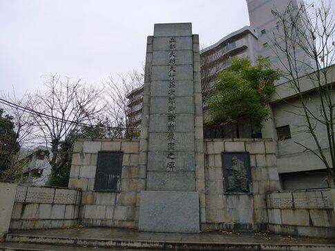 大村益次郎殉難報国の地.jpg