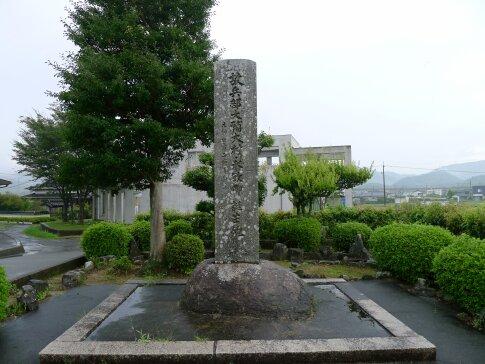 大村益次郎生誕の地碑.jpg