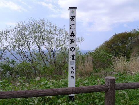大桟橋3.jpg