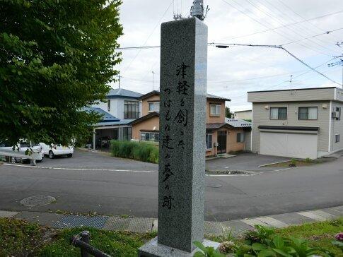大渕ヶ鼻城2.jpg