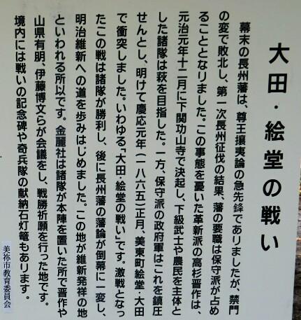 大田絵堂会戦.jpg
