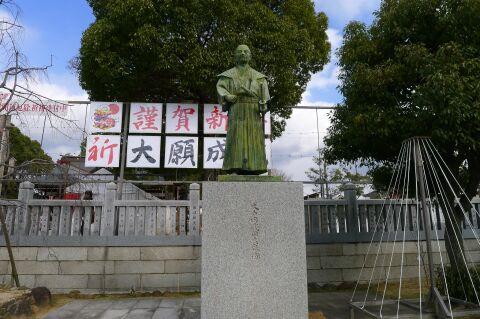 大石神社 大石内蔵助像.jpg
