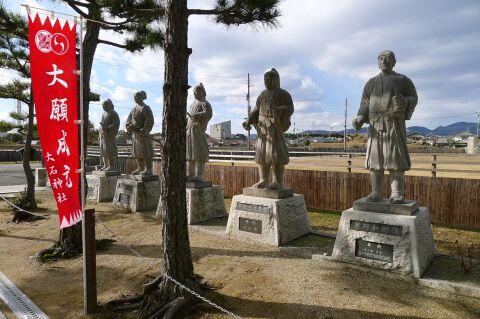 大石神社 47士像2.jpg