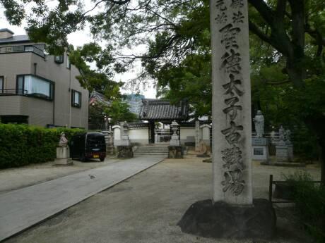 大聖勝軍寺1.jpg