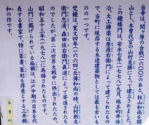 大通寺2.jpg