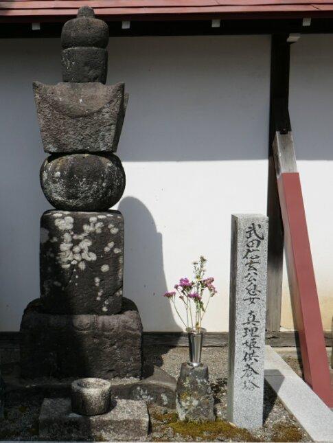 大通寺 真理姫供養塔.jpg