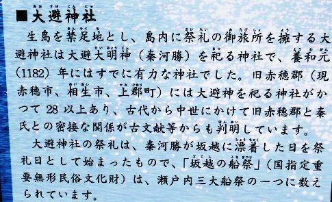 大避神社.jpg