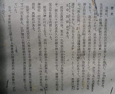 大雷神社.jpg