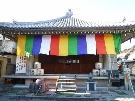 大黒寺2.jpg