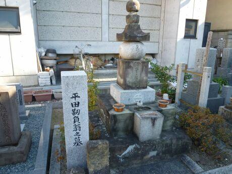 大黒寺 平田の墓.jpg