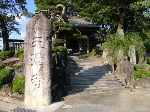天沢寺2.jpg