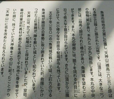 天神山城跡3.jpg