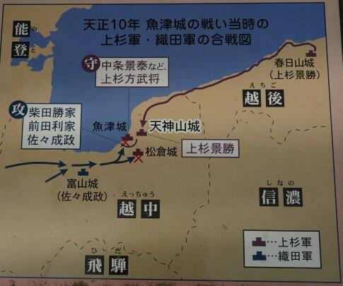 天神山城跡5.jpg