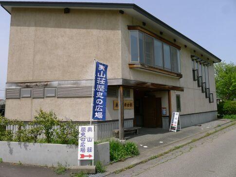 奥山歴史館.jpg