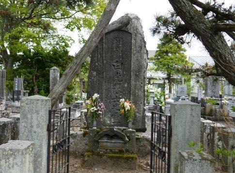 妙国寺 白虎隊埋葬地2.jpg