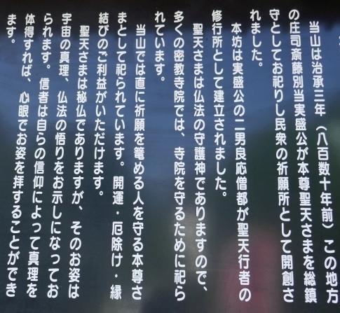 妻沼聖天山9.jpg