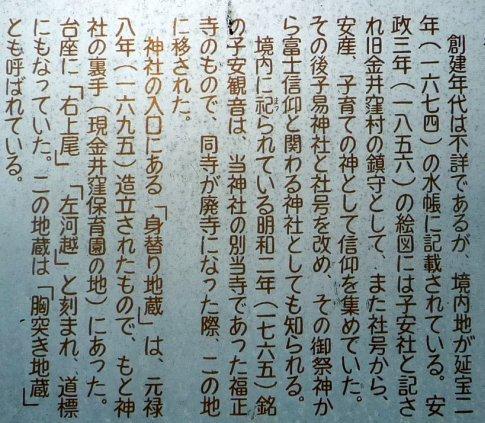 子易神社4.jpg