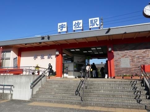 宇佐駅.jpg