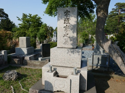 宇垣一成の墓.jpg