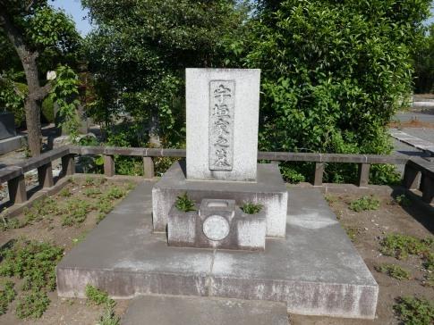 宇垣纏の墓.jpg