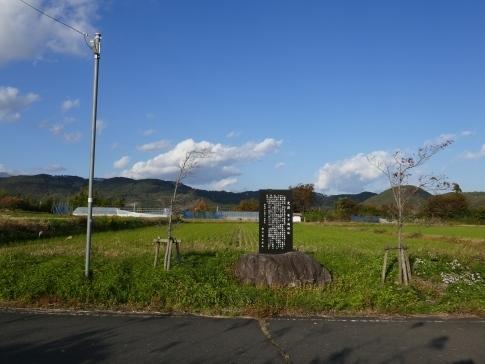 安小島城.jpg