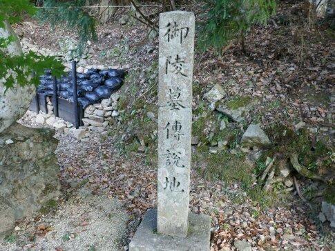 安徳天皇陵伝説地4.jpg