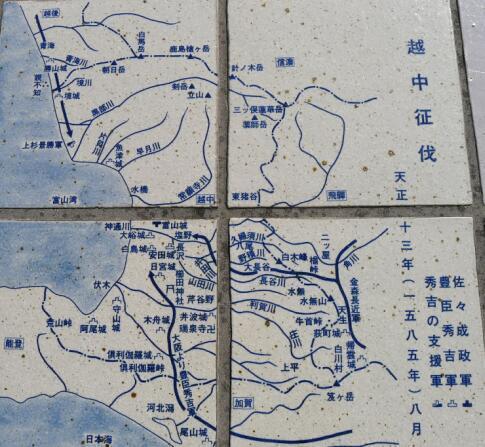 安田城跡5.jpg