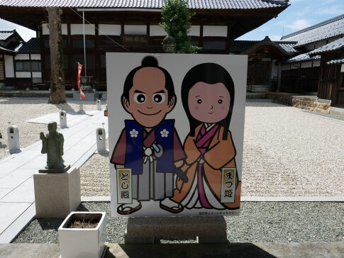 宝円寺4.jpg