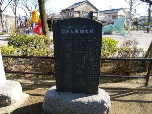 宮城氷川神社4.jpg