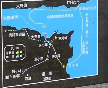 宮尾城跡(要害山)5.jpg