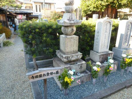 寺田屋お登勢の墓.jpg