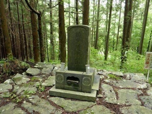 小原縫助の墓.jpg