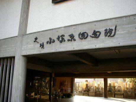 小塚原回向院.jpg