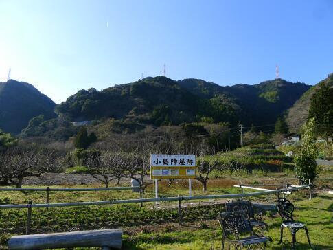 小島陣屋跡4.jpg
