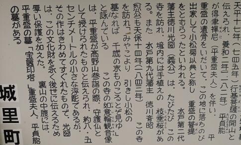 小松寺3.jpg