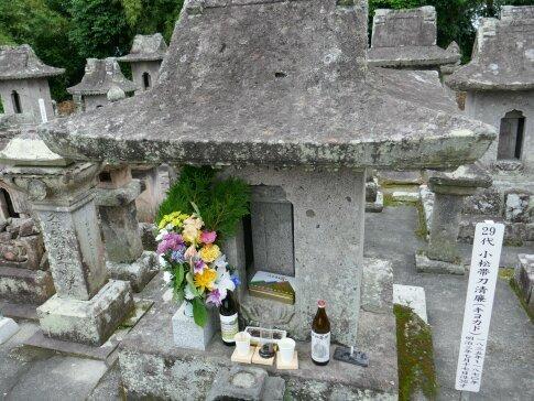 小松帯刀の墓.jpg