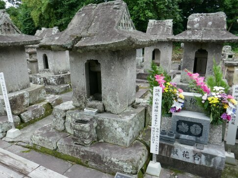 小松清の墓.jpg