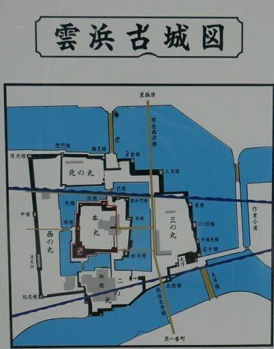 小浜城2.jpg