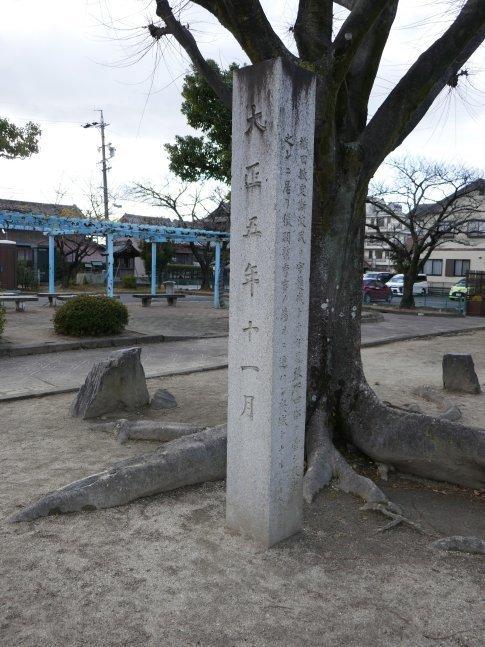 小田井城址4.jpg
