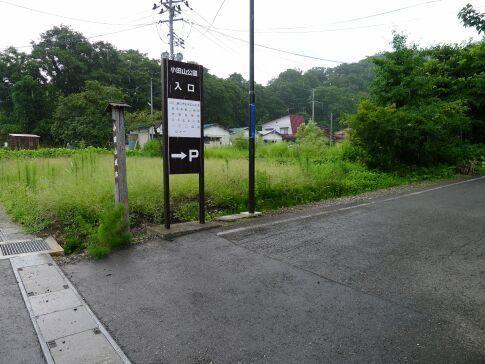 小田山公園.jpg