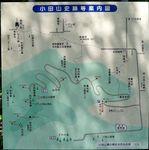 小田山公園 地図.jpg