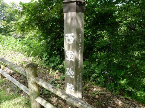 小田山公園4.jpg