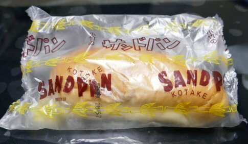 小竹のサンドパン.jpg