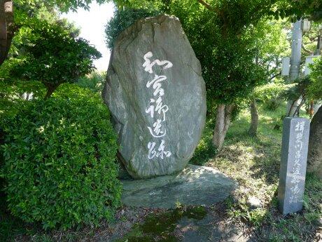 小簾紅園2.jpg